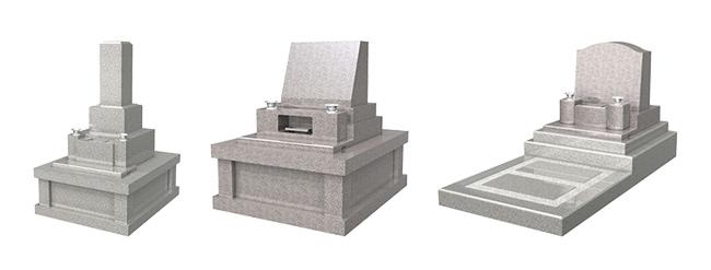 500,000円(税別)の墓石プラン
