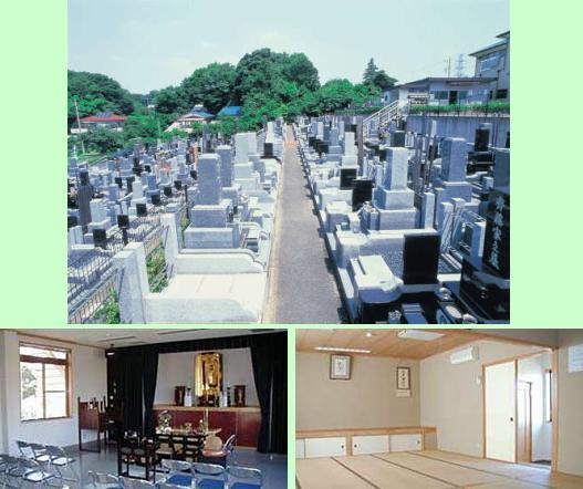 東西寺墓苑