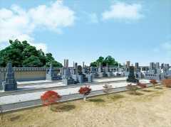 香積寺墓苑
