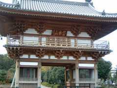 興善寺公園墓地