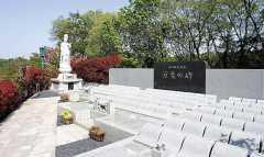 サイレントパーク 神々廻霊園の画像