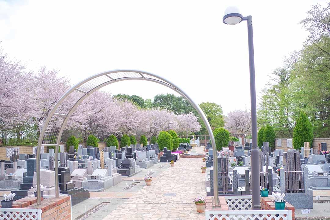 野田さくら霊園