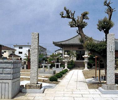専念寺墓苑