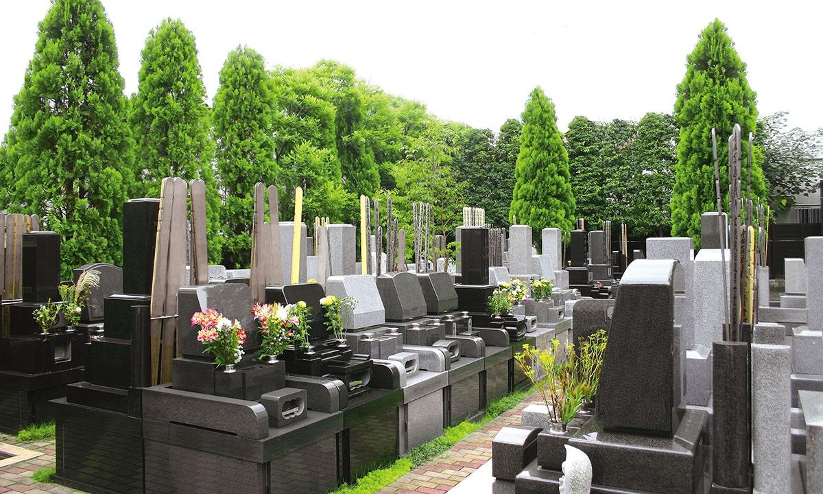 恵光メモリアル新宿浄苑|墓地