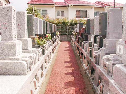 ひまわり墓苑