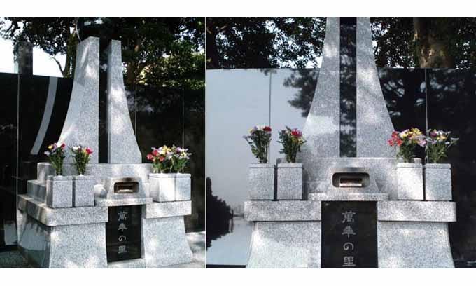 湘南衣笠メモリアルパーク
