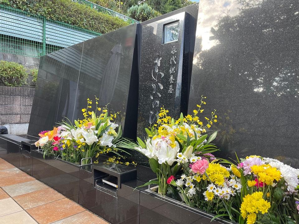 横浜セントヒル霊園|永代供養墓「さいかいのひ」