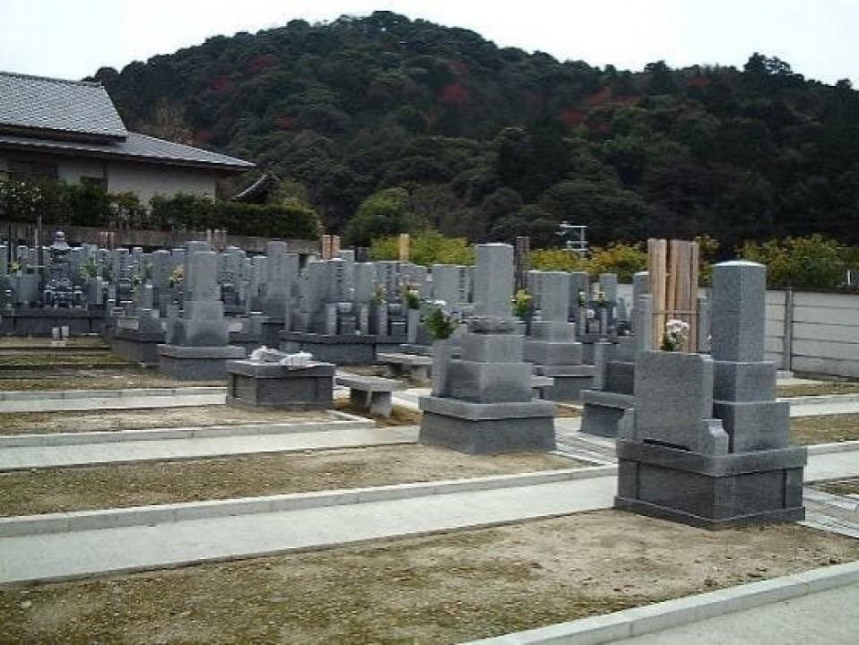 東山五条坂墓苑の画像1