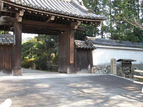 大本山 随心院の画像1