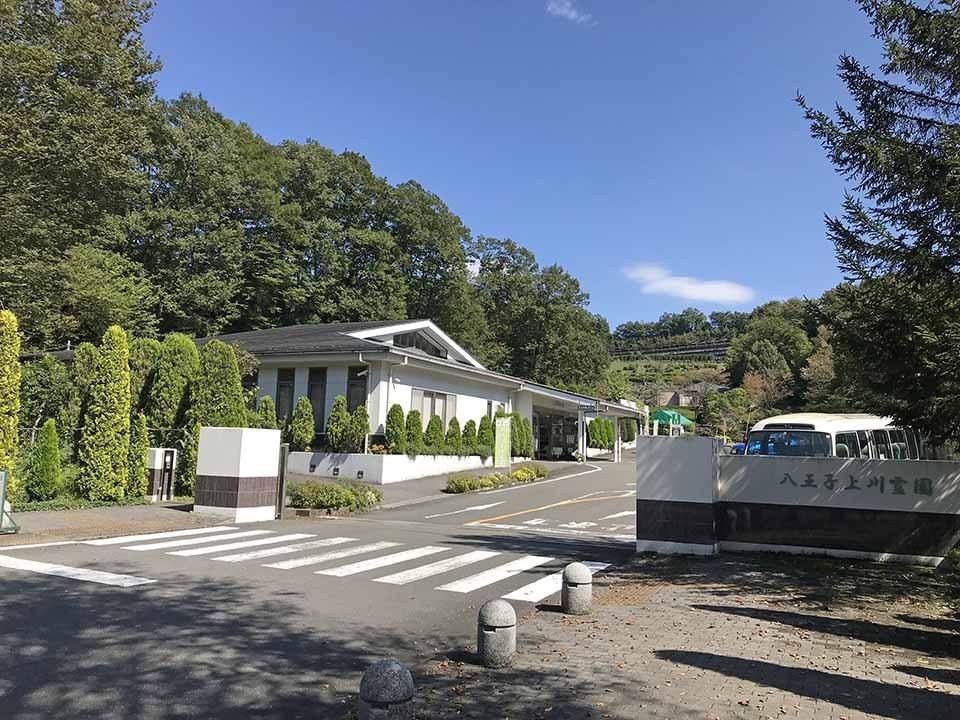 上川霊園の画像2