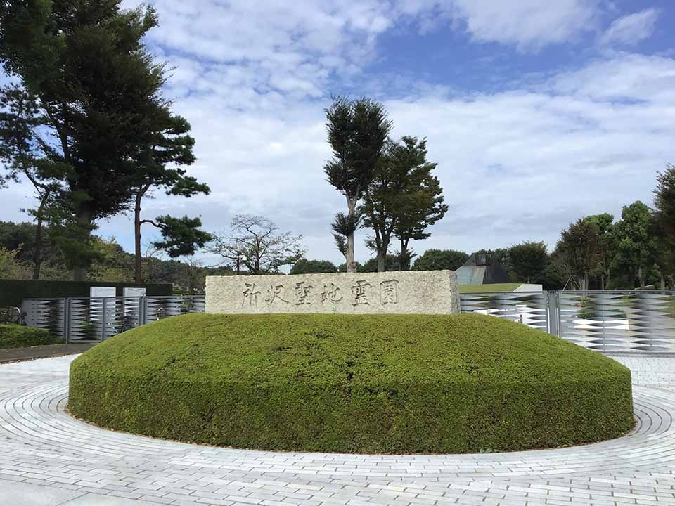 所沢聖地霊園 霊園入口