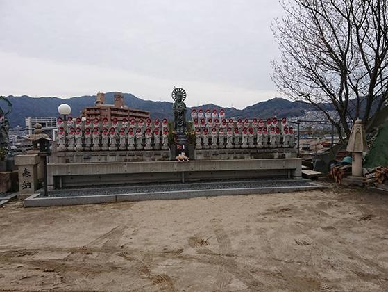 正観寺霊園