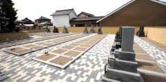 長光寺霊園
