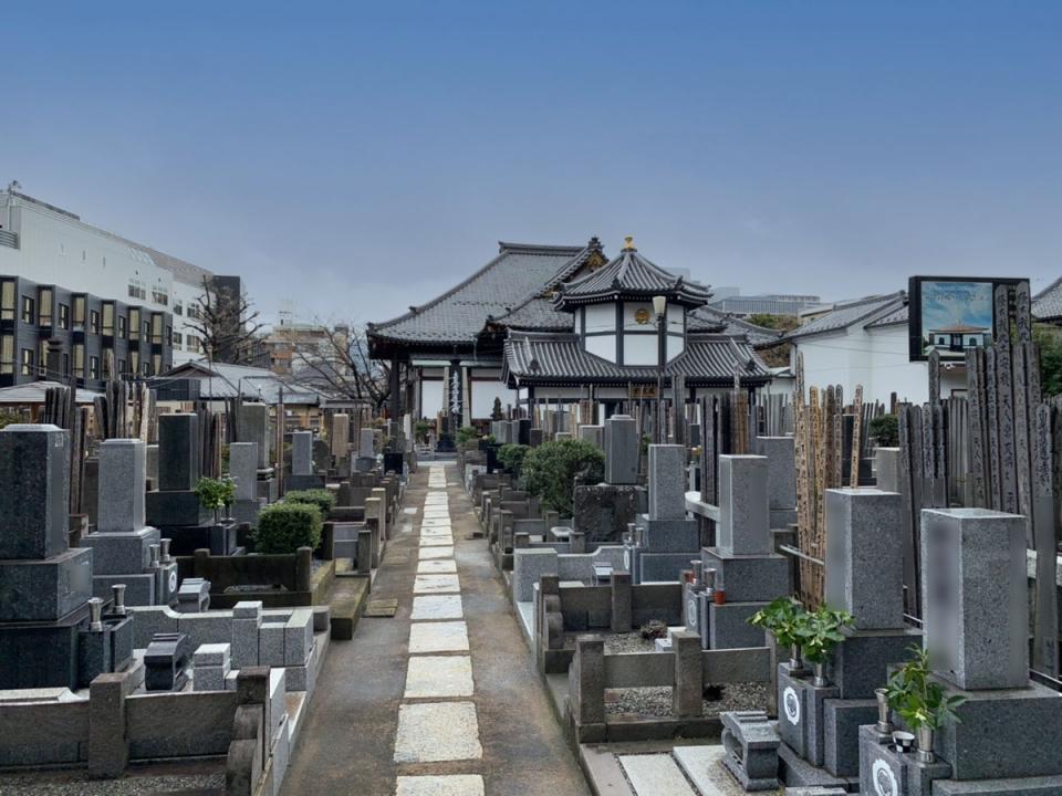 天妙国寺墓苑