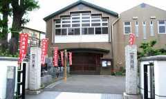宗興寺 神奈川霊苑