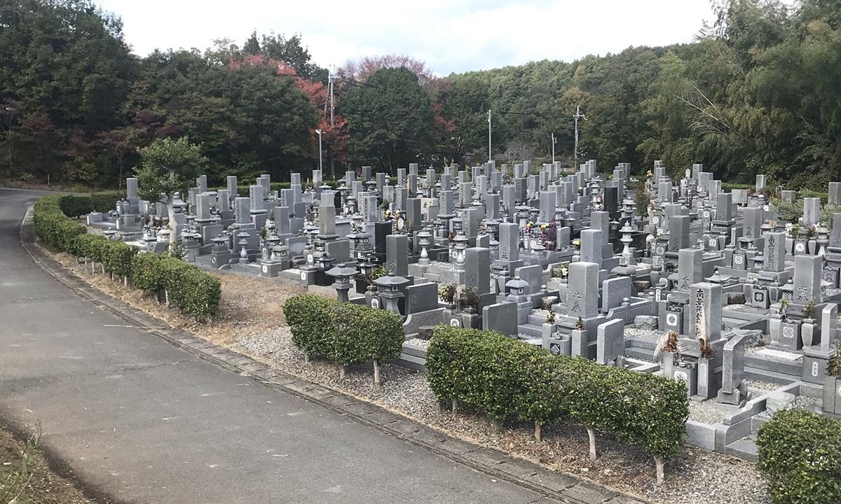 姫路市営 片山霊園の画像1