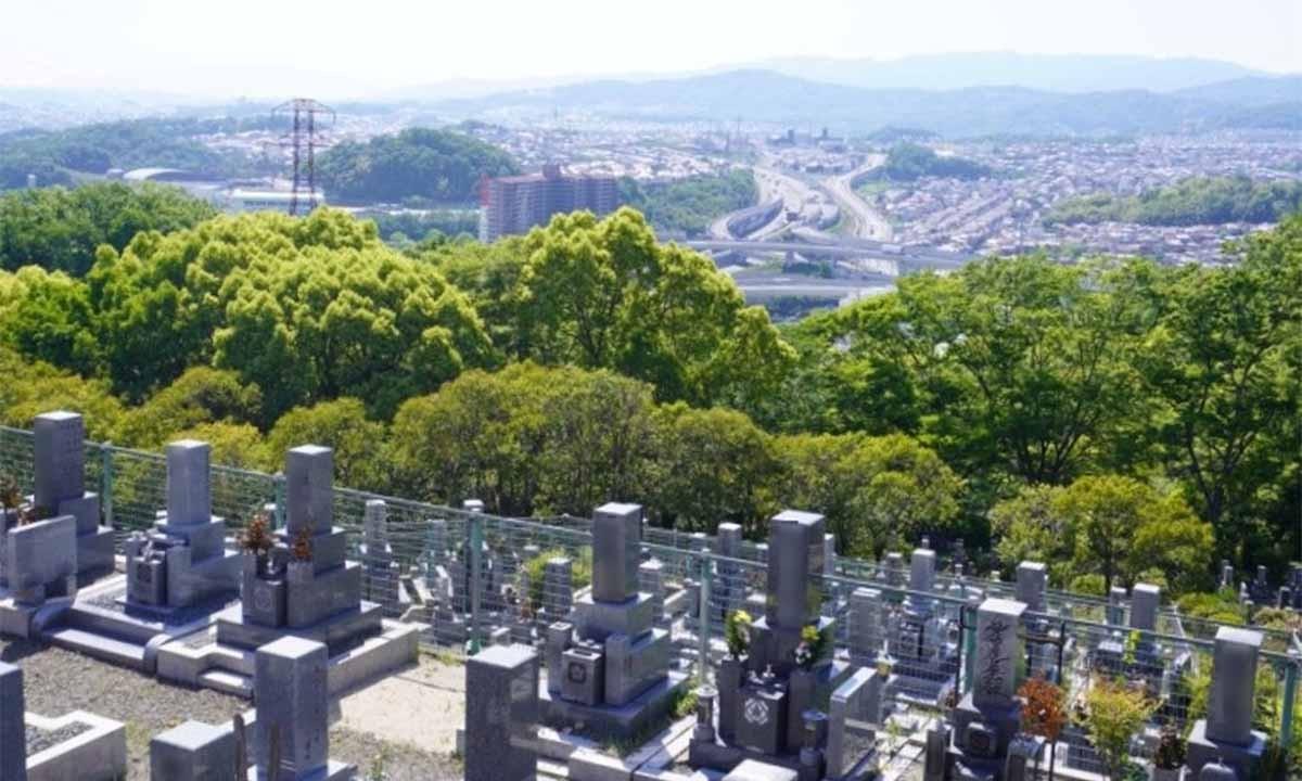 高槻市公園墓地の画像1