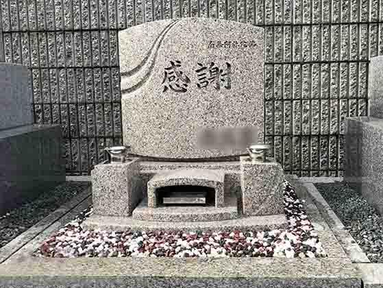 専称寺(專稱寺)墓所