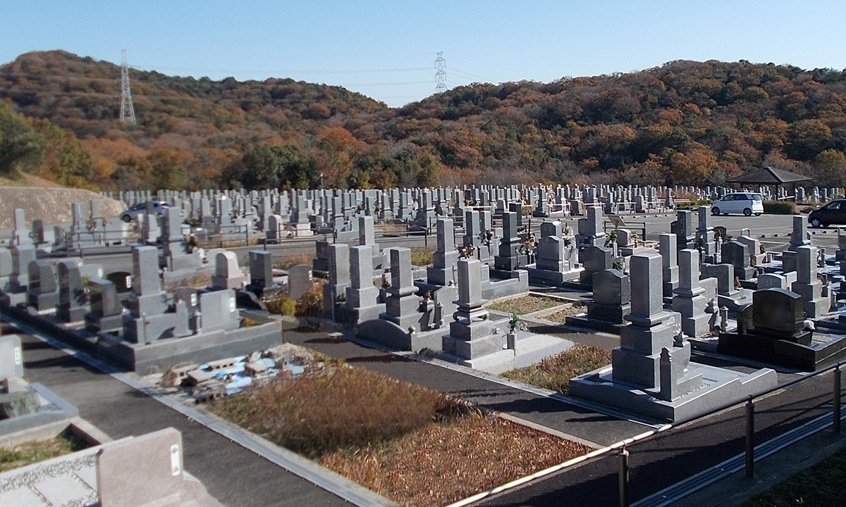 加古川市営 日光山墓園の画像5