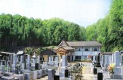 養父市営 大塚霊苑の画像1