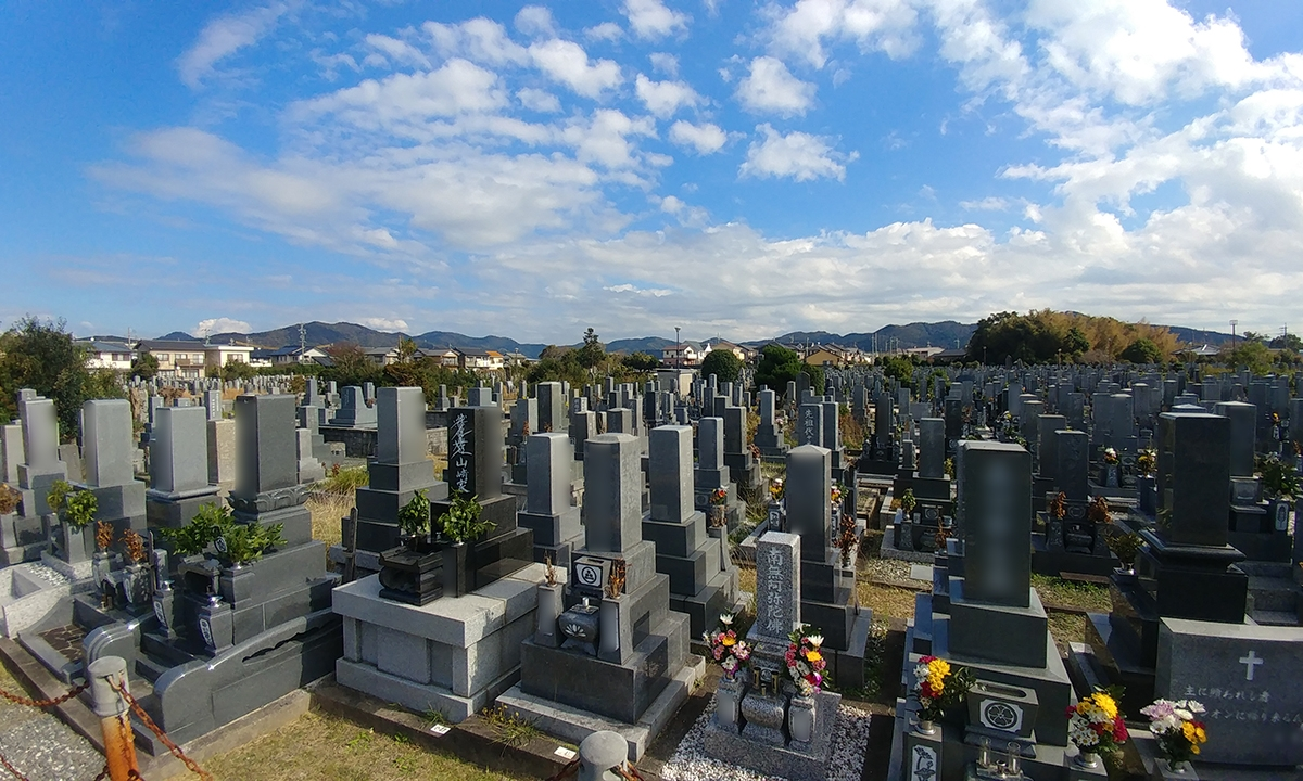 豊橋市営 飯村墓地の画像1