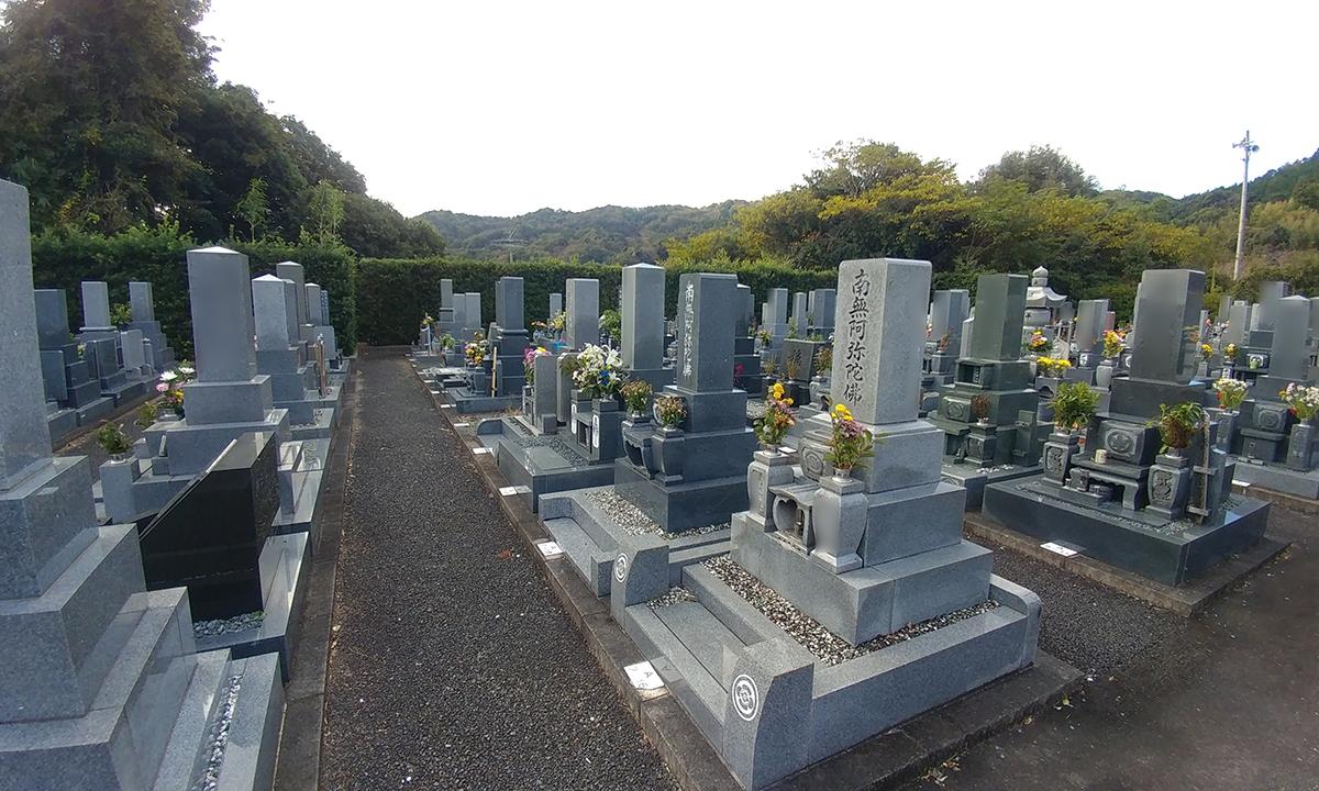 豊川市営 御油第二墓園