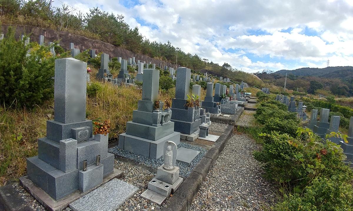豊川市営 金沢墓園