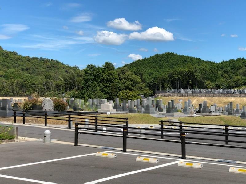 岡崎墓園の画像1