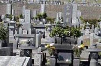 半田市営 北部墓地の画像1