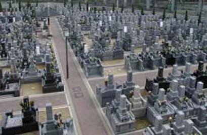 半田市営 北谷墓地の画像1