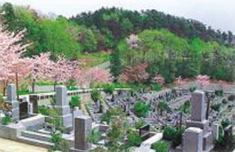 半田市営 成岩墓地の画像1