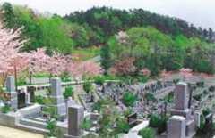 半田市営 成岩墓地