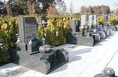 一宮市営 常光墓地の画像1