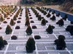 新居浜市第1平尾墓園