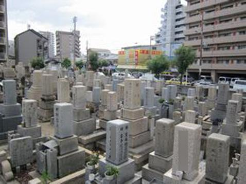 住吉千躰霊園