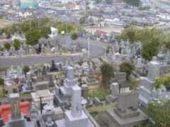 鹿屋市営 緑山墓地
