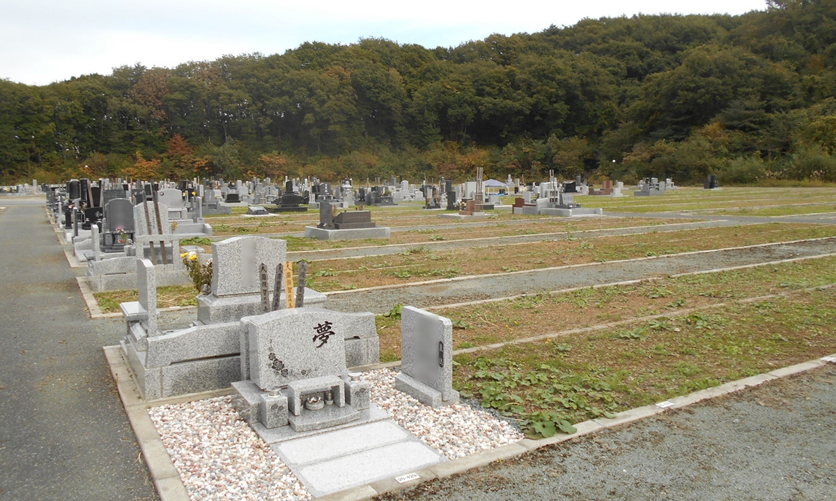 盛岡市営 新庄墓園の画像1