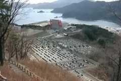 釜石市営 大平墓園