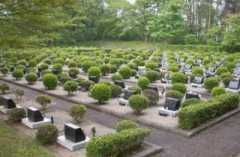 秋田市営 平和公園