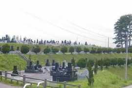 大仙市営 大曲墓園