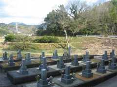海南市営 七山墓地