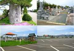 滝川市営 滝の川墓地