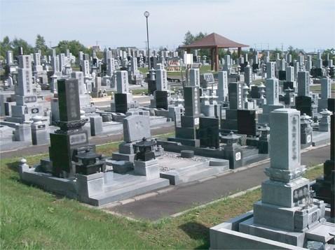 網走市営 潮見墓園の画像1