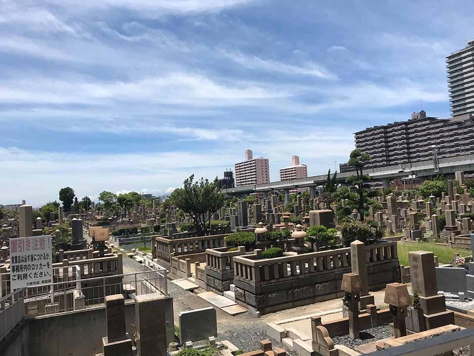 大阪市設 南霊園の画像1