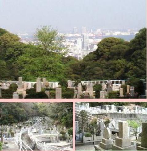 神戸市営 追谷墓園の画像1