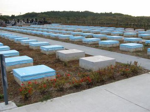 市原市営 海保墓園の画像1