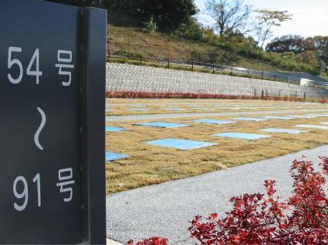 市原市営 能満墓園の画像1
