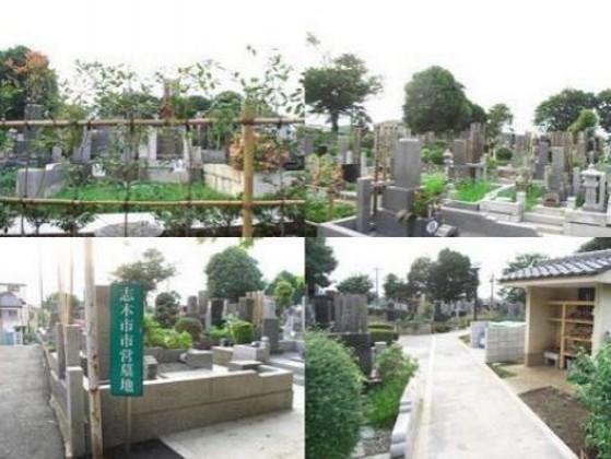 志木市営 亭の下富士見墓地|園内風景・墓地区画