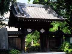 薬瀧山修繕院 観音寺
