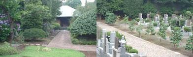 新光寺墓苑